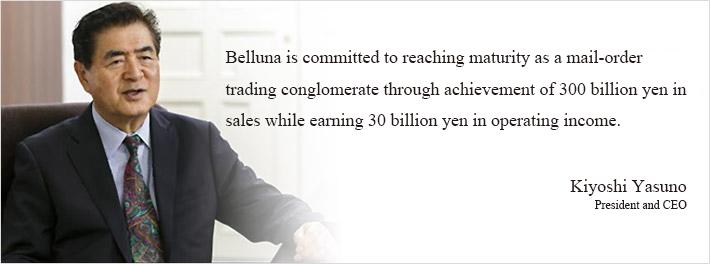 Top Message | BELLUNA